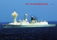 运城号护卫舰垂直发射海红旗-16防空导弹