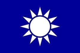 中国国民党