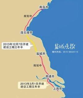 上海之间的动车高铁列车次有g224,g232,g228,g236,路线始发站为青岛站