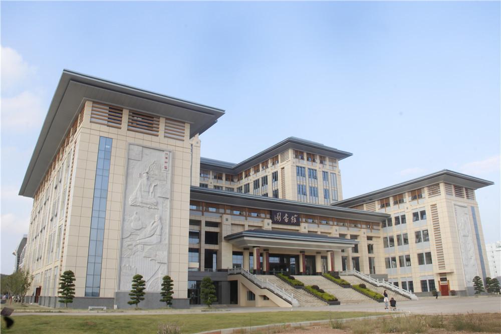 成都中医药大学图书馆-广西中医学院怎么样图片
