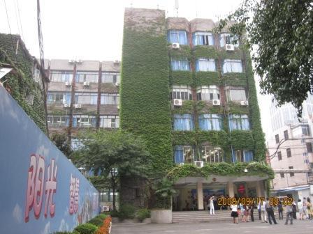 上海卢湾区_2009年上海市卢湾区中考物理模拟试题及答案