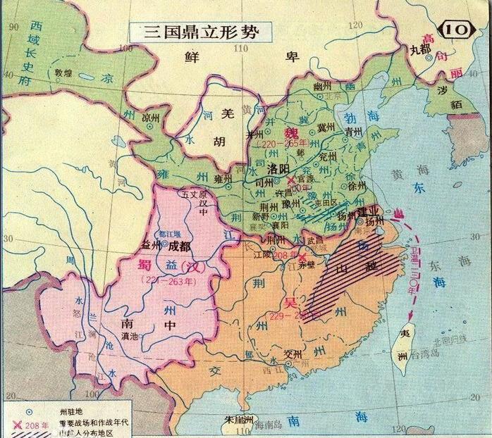 三国时期曹魏地图