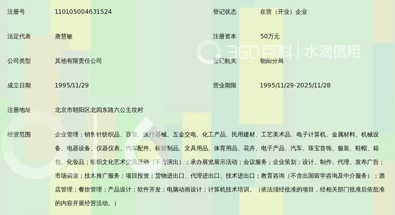 北京康迪威达品牌管理程序图纸试制文件图片